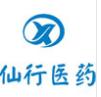 浙江仙行医药有限公司