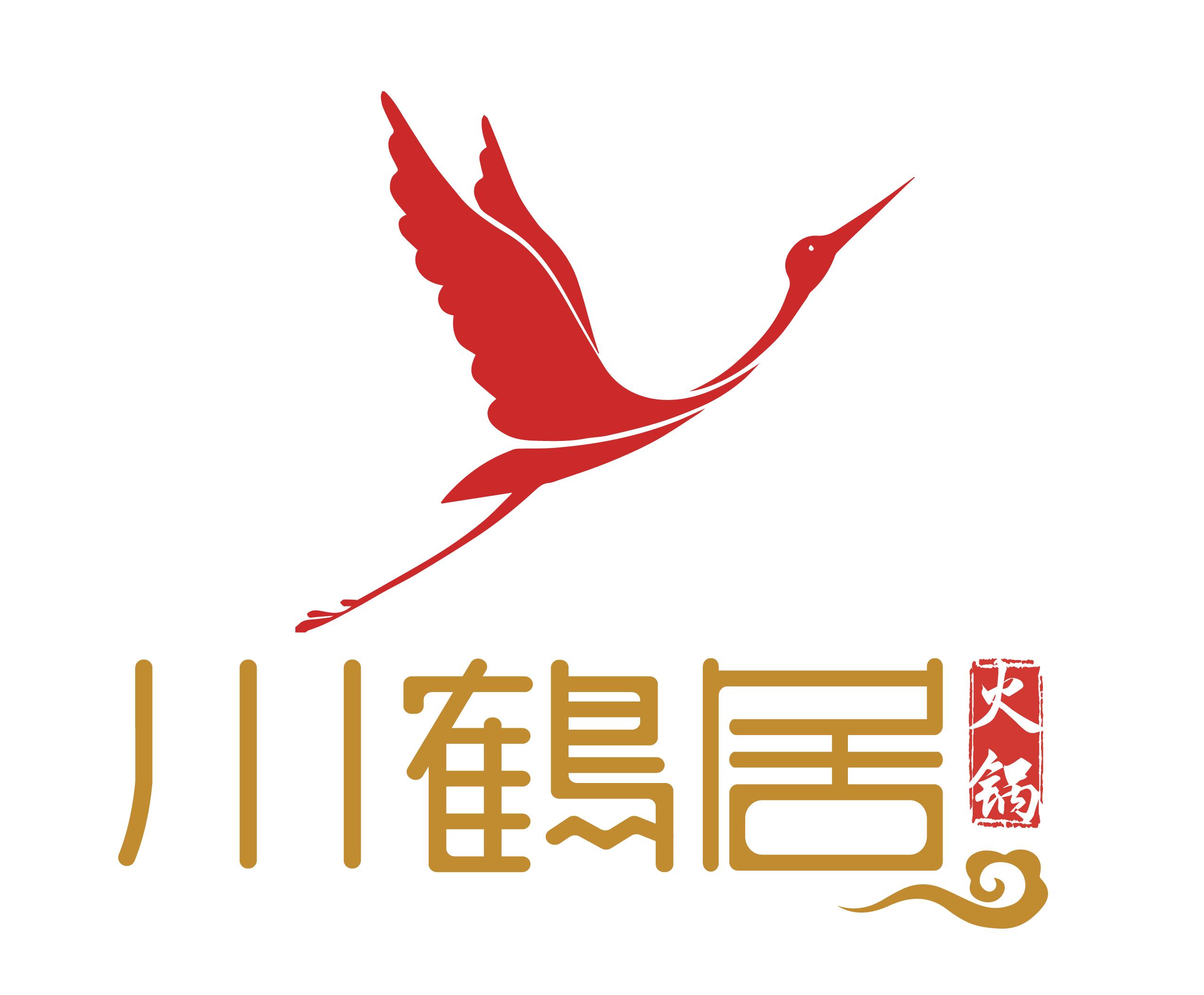仙居县川鹤居火锅店